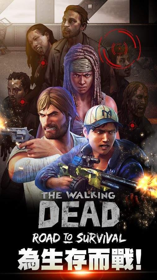 行尸走肉:求生之路 Walking Dead:截图0
