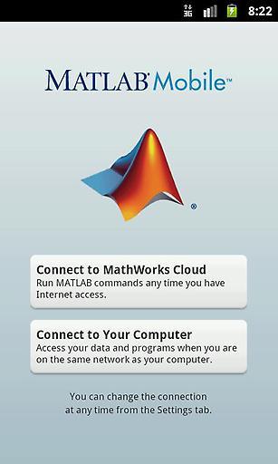 MATLAB Mobile截图3