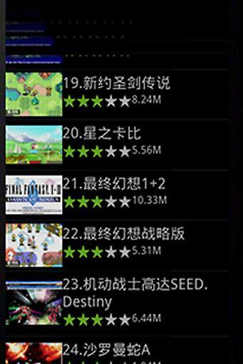 GBA經典游戲大合集