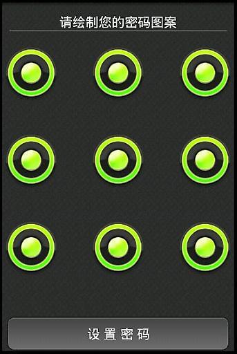 玩生產應用App|微日记免費|APP試玩