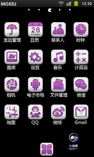 水瓶座桌面主题—魔秀 工具 App-愛順發玩APP