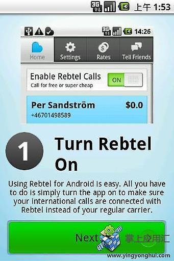 Rebtel免费国际长途截图3