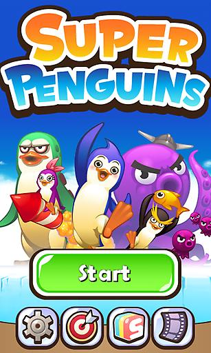 超级企鹅中文版下载_超级企鹅单机游戏下载_3234游戏网
