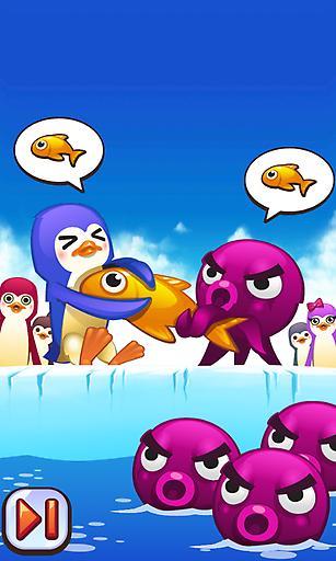 超级企鹅截图1