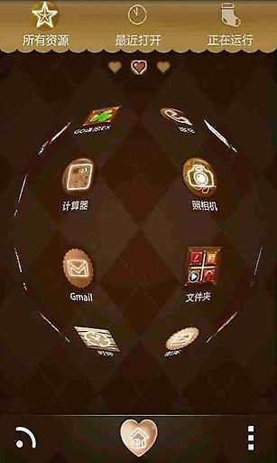 玩免費工具APP|下載GO主题—爱的巧克力 app不用錢|硬是要APP