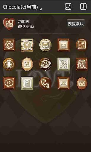 免費下載工具APP|GO主题—爱的巧克力 app開箱文|APP開箱王