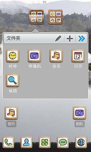 水墨山水风景图 工具 App-癮科技App