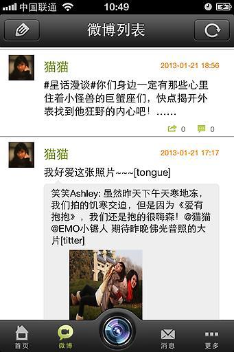iPhone - 「分享」超讚的~可線上看電影的APP - 蘋果討論區 - Mobile01