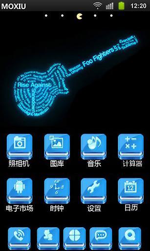 玩工具App|吉他控桌面主题—魔秀免費|APP試玩