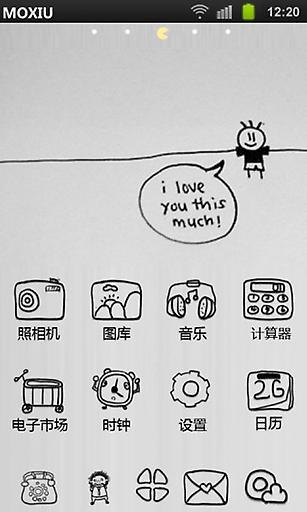 Love you桌面主题—魔秀