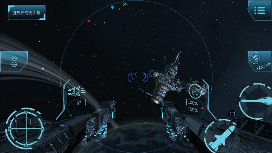 加农计划:太空战机截图3