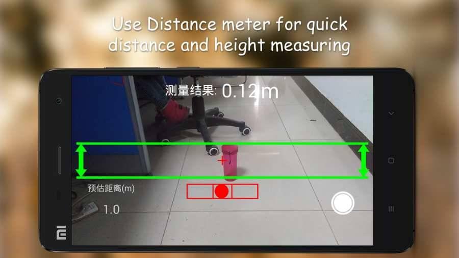 距离测量仪截图0