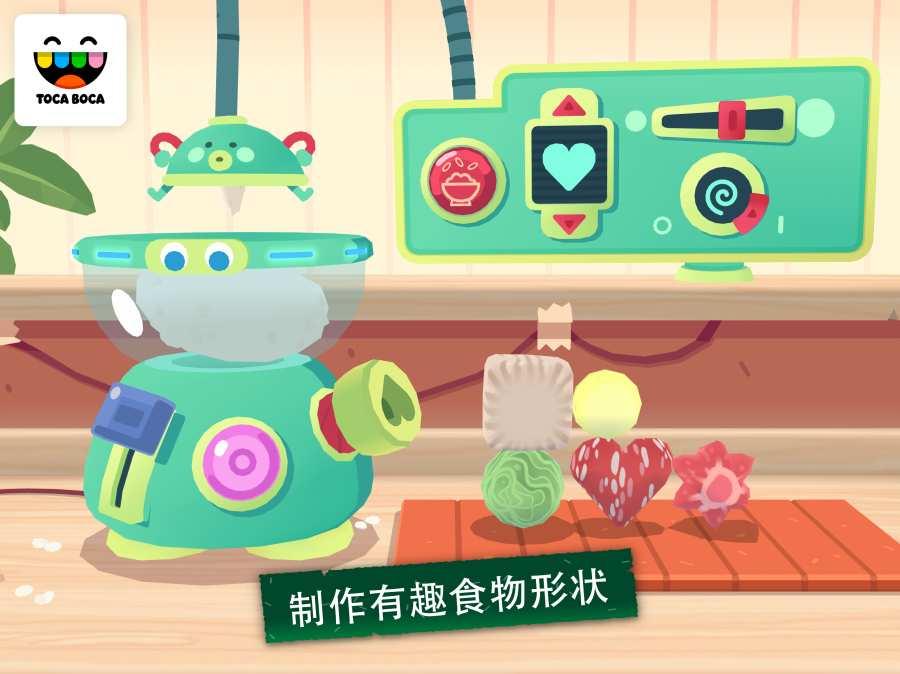 托卡小厨房寿司截图1