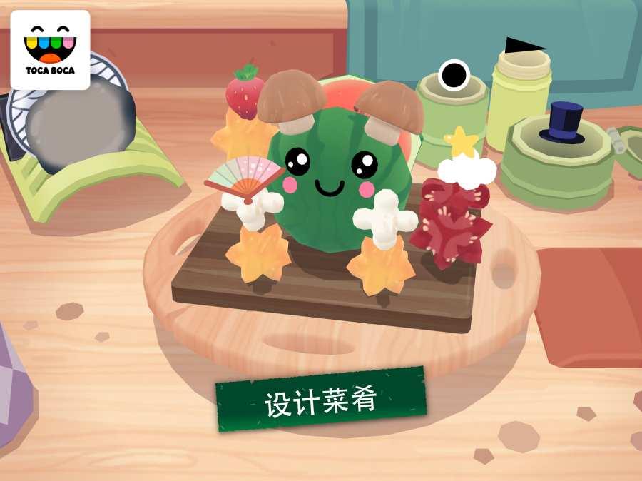 托卡小厨房寿司截图3