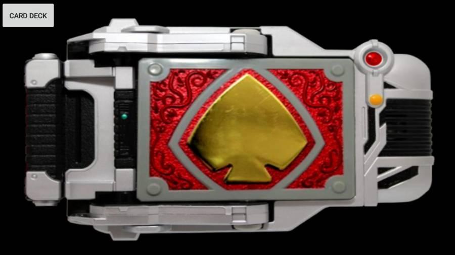 Blade Driver截图3