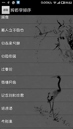 proto io player app遊戲 - 首頁 - 電腦王阿達的3C胡言亂語
