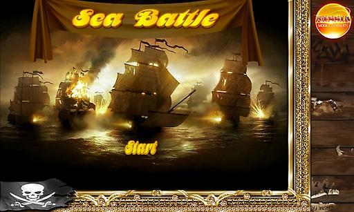 海战截图0