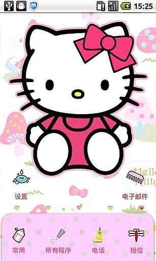 YOO主题-kitty第3季截图0