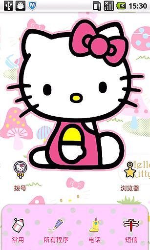 YOO主题-kitty第3季截图1