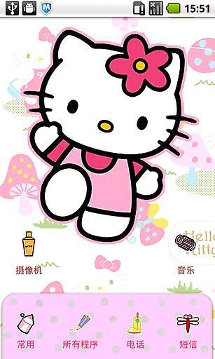 YOO主题-kitty第3季截图2