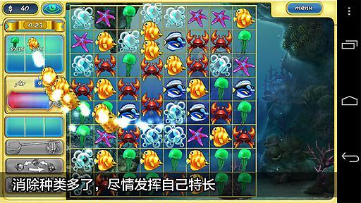 热带鱼商店2截图3