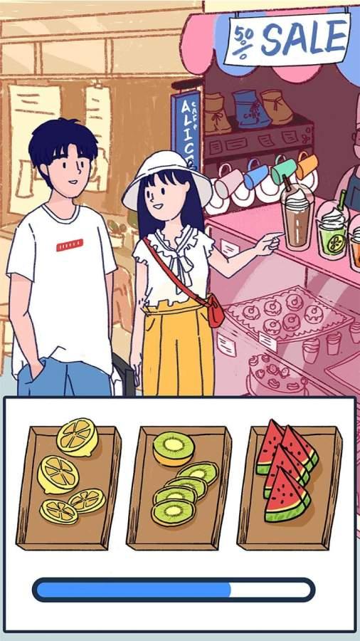 Summer-爱情故事截图3