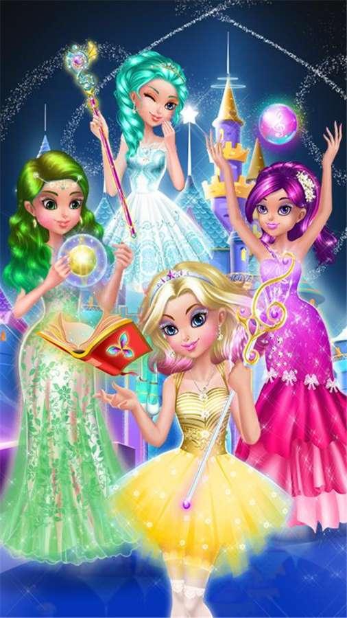 魔法公主水疗沙龙