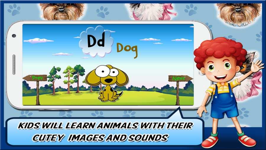 儿童动物字母表