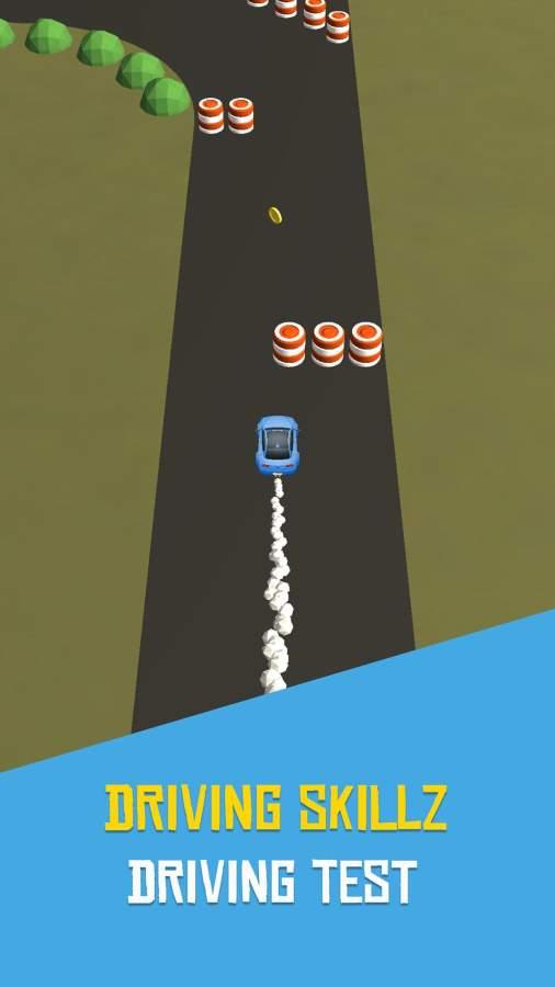 驾驶技巧截图3