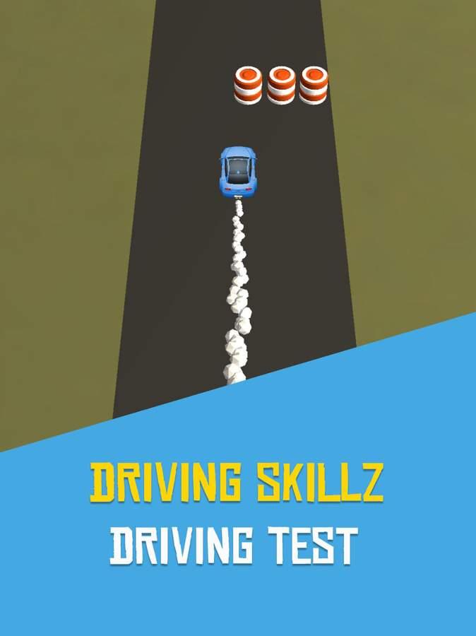 驾驶技巧截图4
