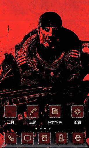 E主题:战争机器3截图1