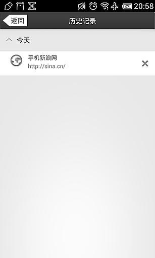 好看173网址导航 生活 App-愛順發玩APP