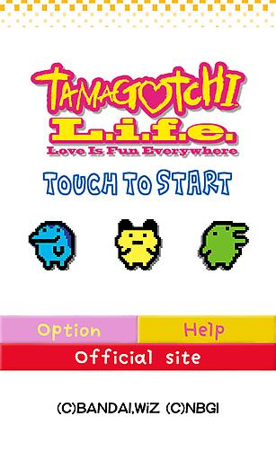 Tamagotchi History Slideshow - YouTube