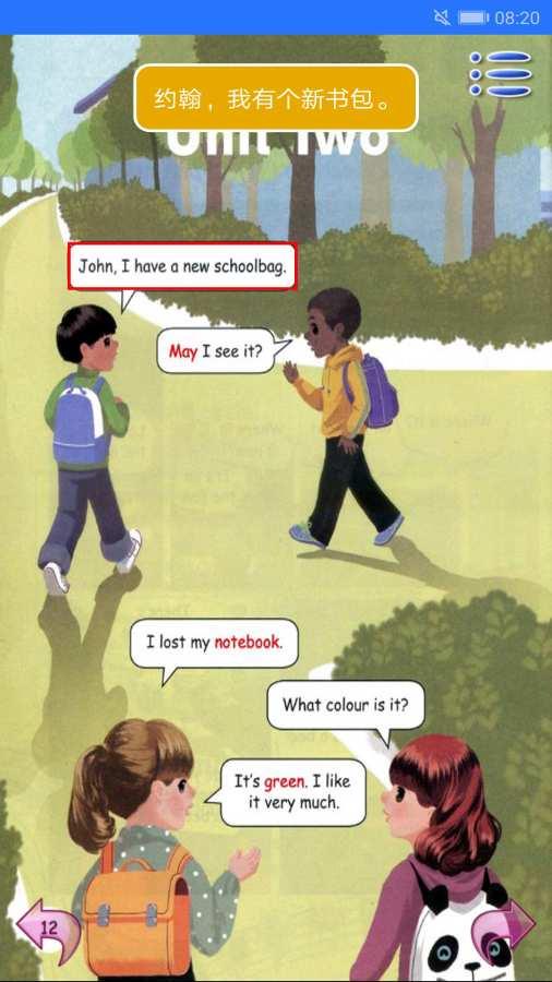 PEP小学英语五年级上截图2