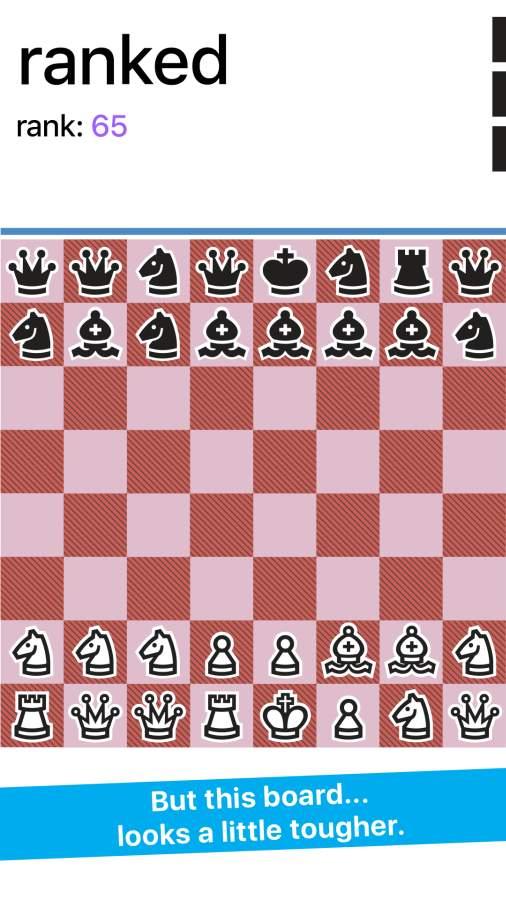 超糟糕國際象棋