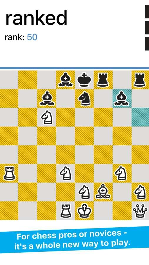 超糟糕国际象棋截图2
