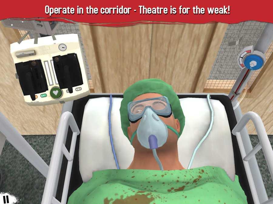 外科医生截图0