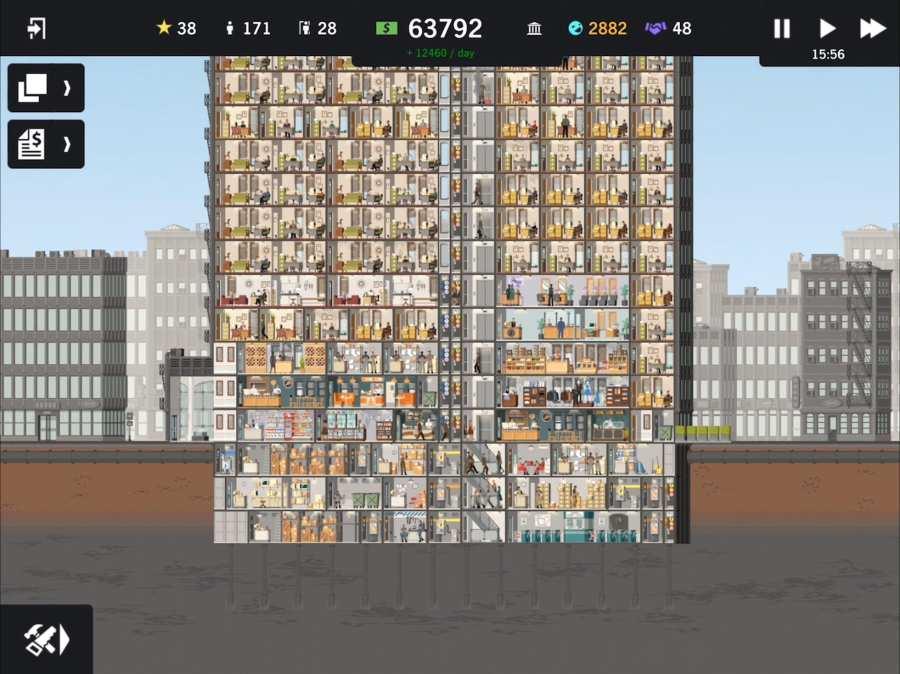 摩天大楼打造记截图0