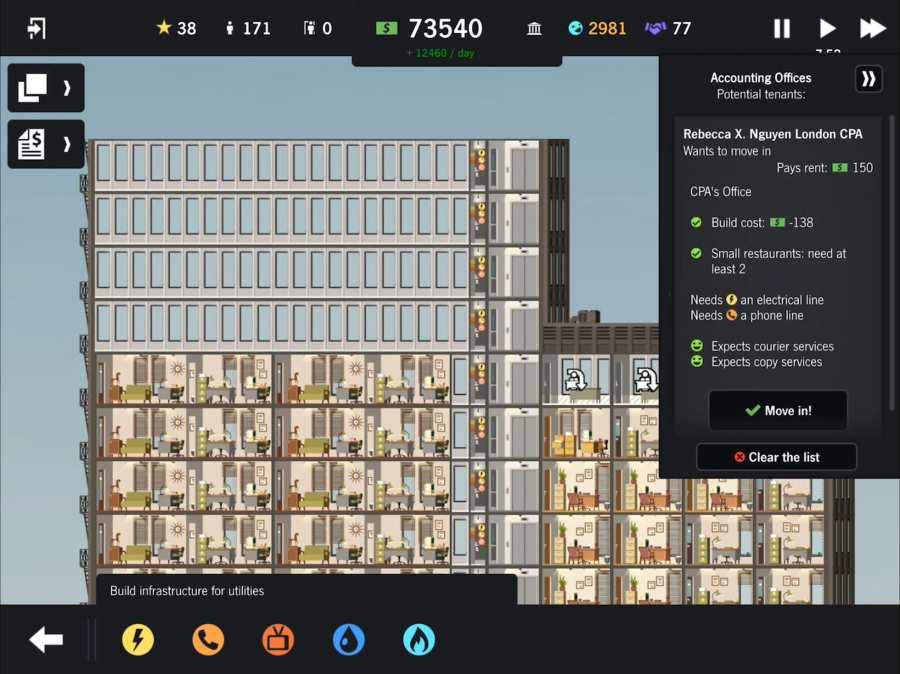 摩天大楼打造记截图2