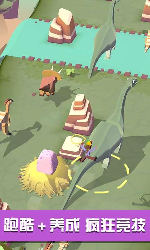 疯狂动物园截图2