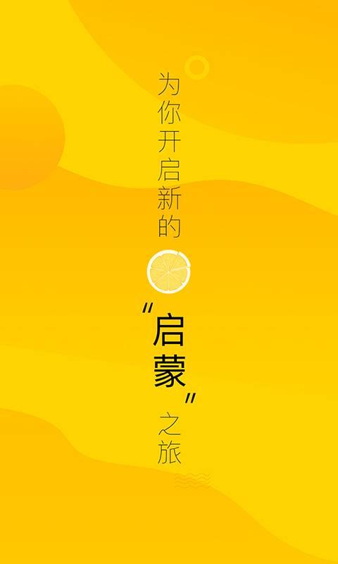 七檬宝贝截图0