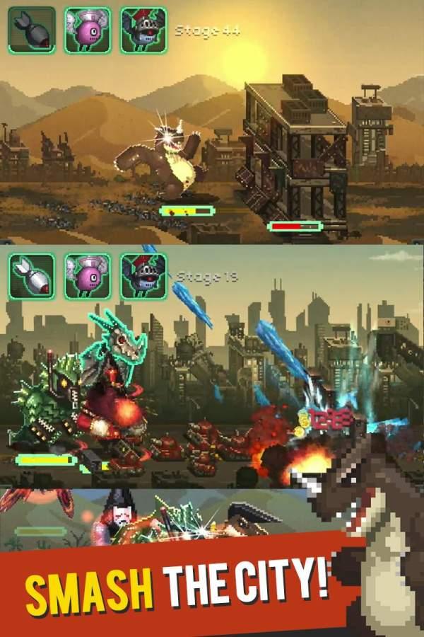 世界怪兽战争截图3