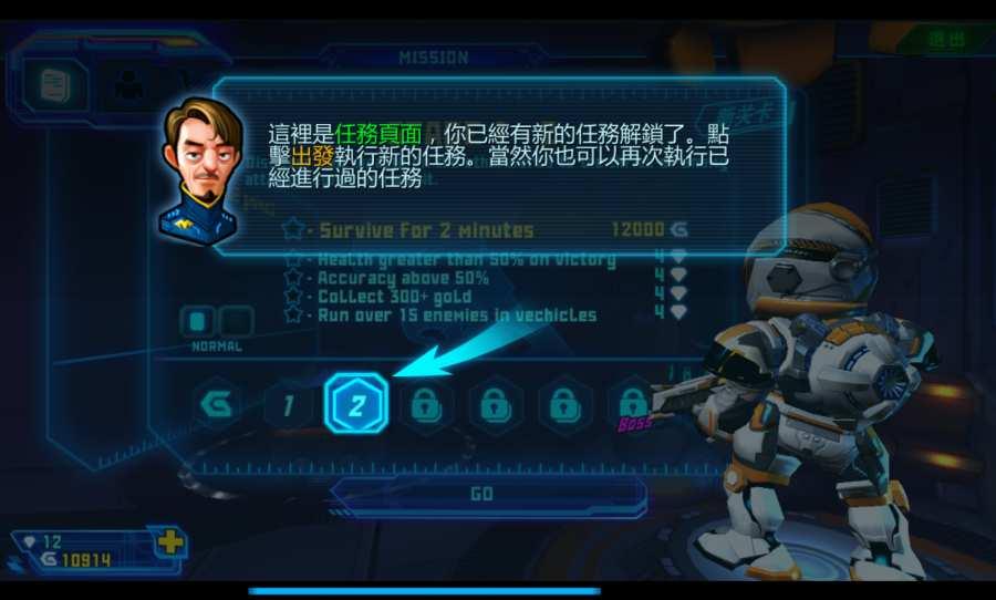 星际战争2:初次反击 Star Warfare2:截图0