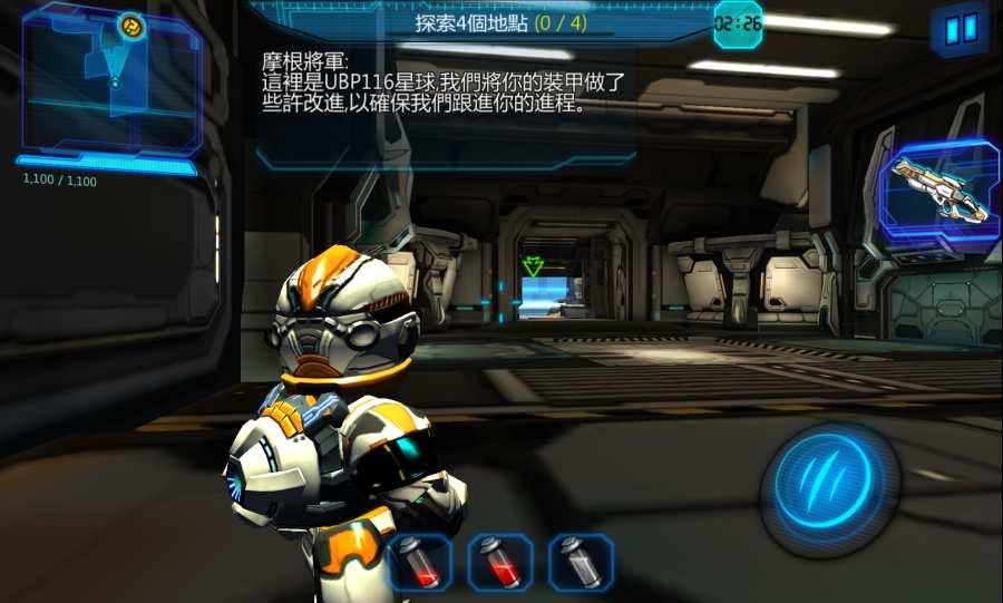 星际战争2:初次反击 Star Warfare2:截图1
