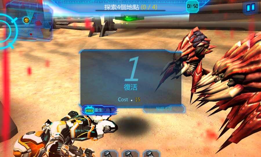 星际战争2:初次反击 Star Warfare2:截图4