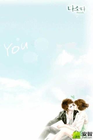 可爱卡通韩国情侣壁纸
