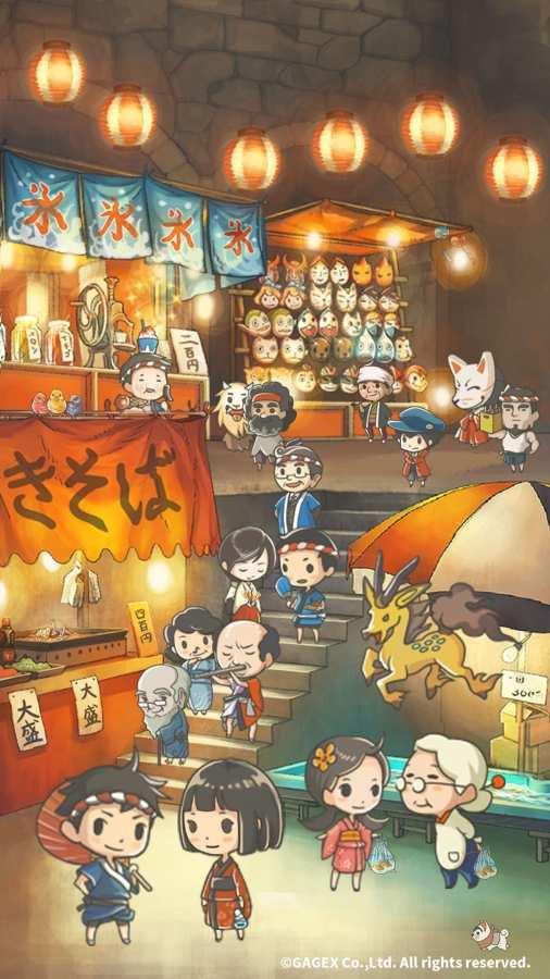 昭和盛夏祭典故事截图1