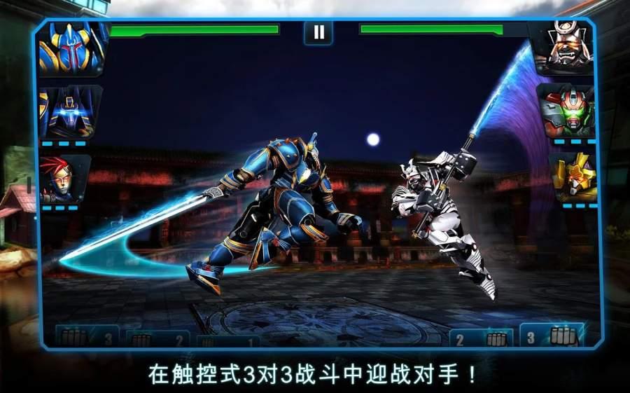 终极机器人格斗截图0