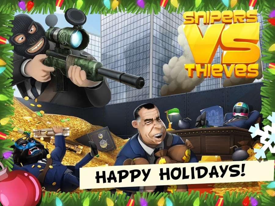 狙击手与小偷