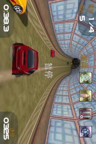 3D狂野飚车